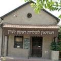 מוזיאון ראשון לציון לוגו