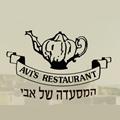 המסעדה של אבי לוגו