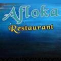 אפלוקה לוגו