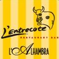 לאנטריקוט לוגו