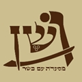 גשן לוגו
