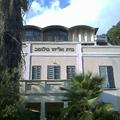 מוזיאון ההגנה לוגו