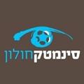 סינמטק לוגו