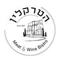 הטרקלין ביסטרו בשר ויין לוגו