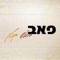 בנוז לוגו