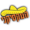 המקסיקני לוגו