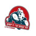 טרקטורוני דישון לוגו