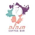 חנהל'ה לוגו