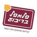פלאפל בריבוע לוגו