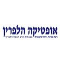 אופטיקה הלפרין לוגו