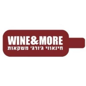 Wine and More לוגו