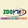 זו ארץ Zoo לוגו