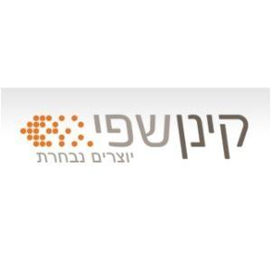 מכון קינן שפי לוגו