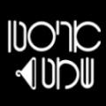 אריסטו שמט לוגו