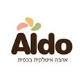 אלדו דף הרשת לוגו