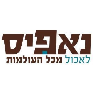 נאפיס לוגו