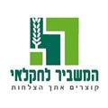 המשביר החקלאי לוגו