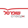 Shufersal Express Logo