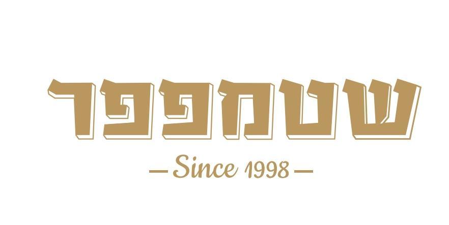 שטמפפר במושבה לוגו
