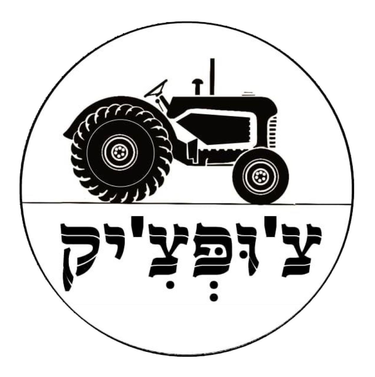 צ'ופצ'יק לוגו