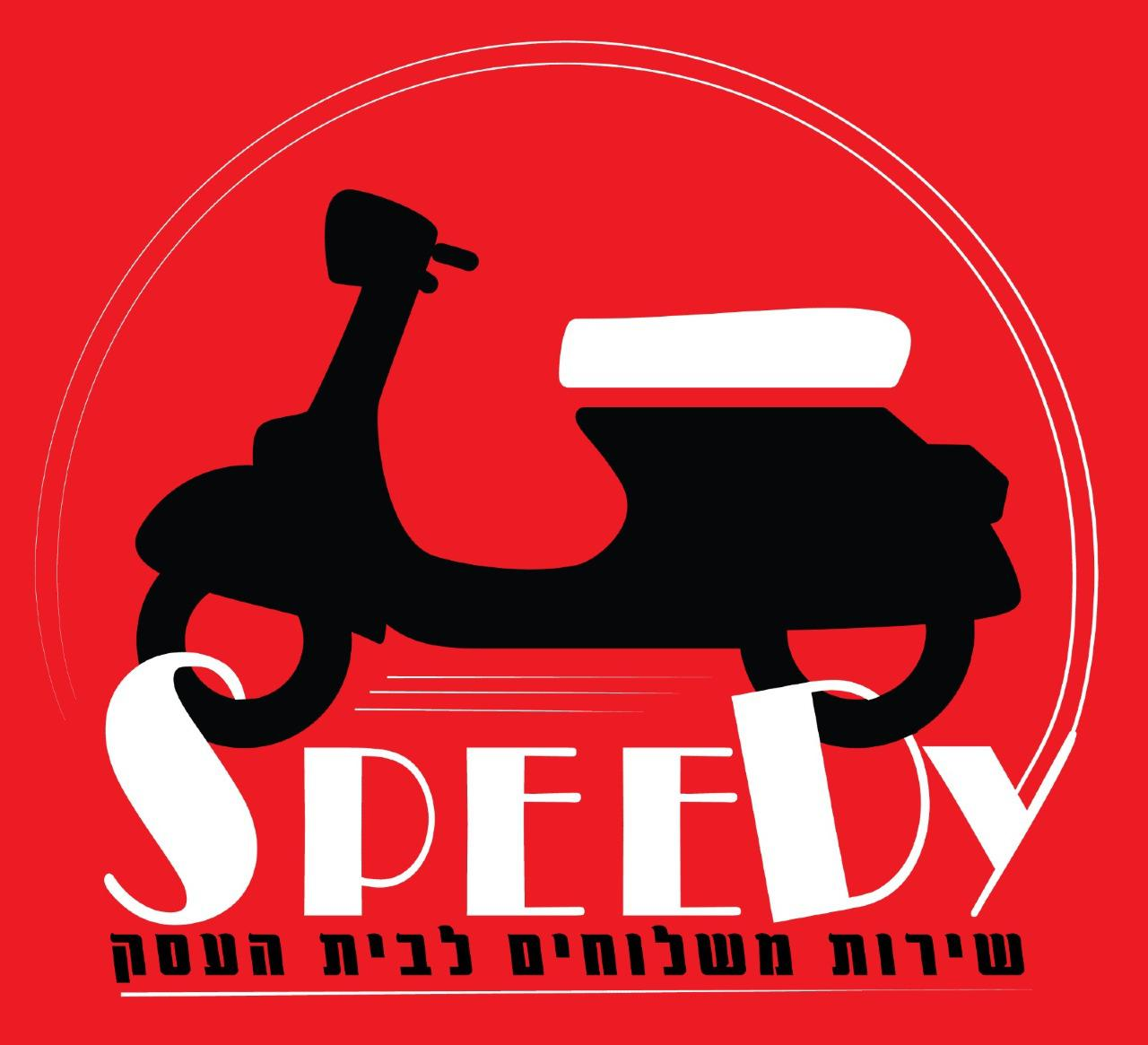 Speedy לוגו