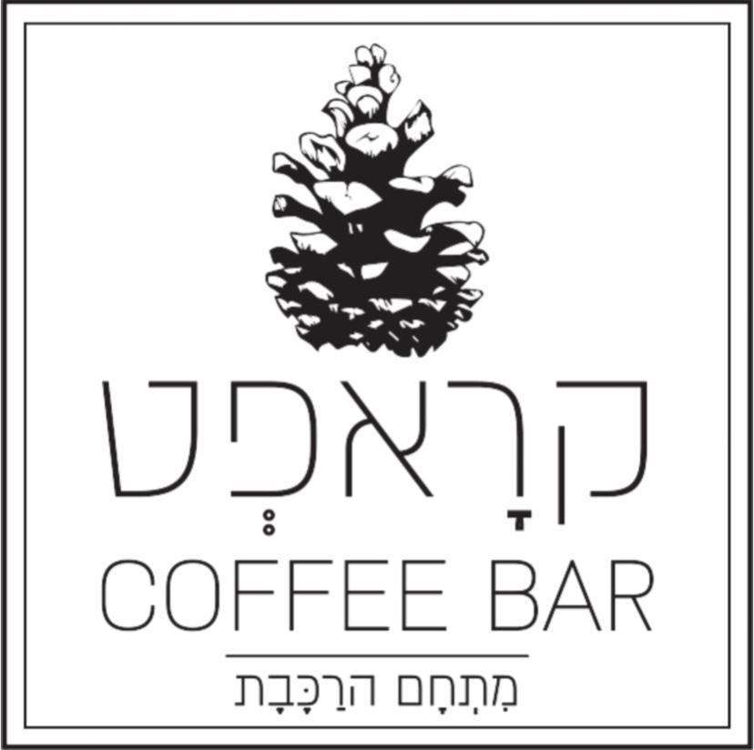 קראפט קפה בר לוגו