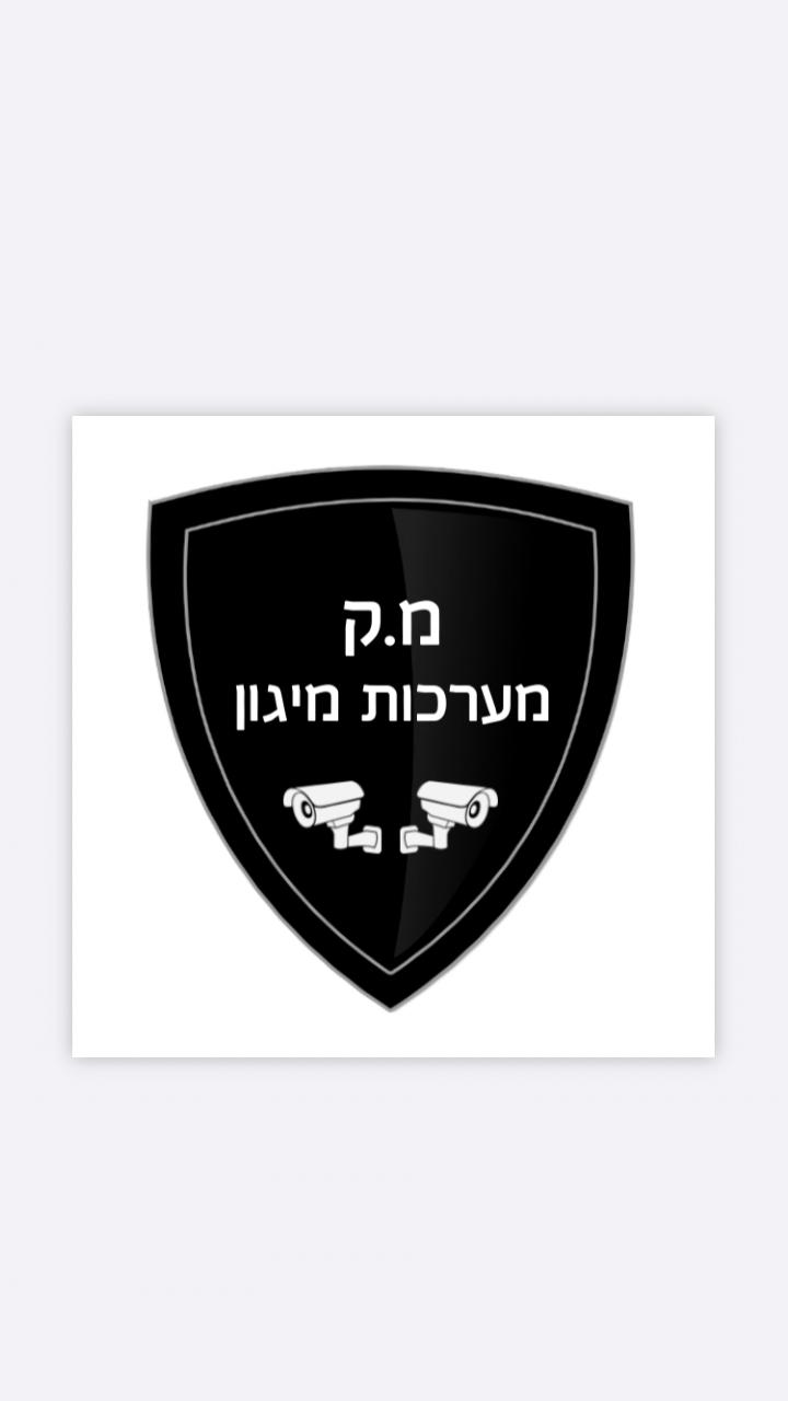 מ.ק מערכות מיגון לוגו