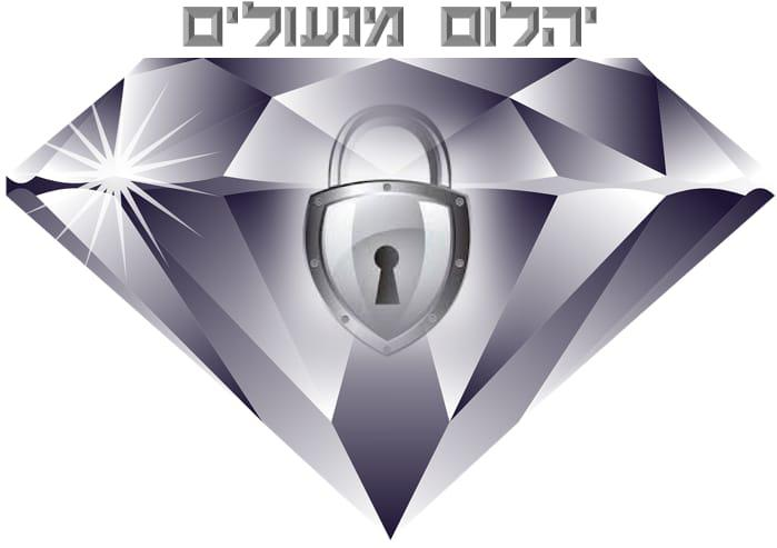 יהלום מנעולים והתקנות לוגו