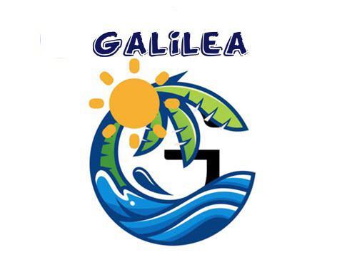 גלילאה אטרקציות ונופש לוגו