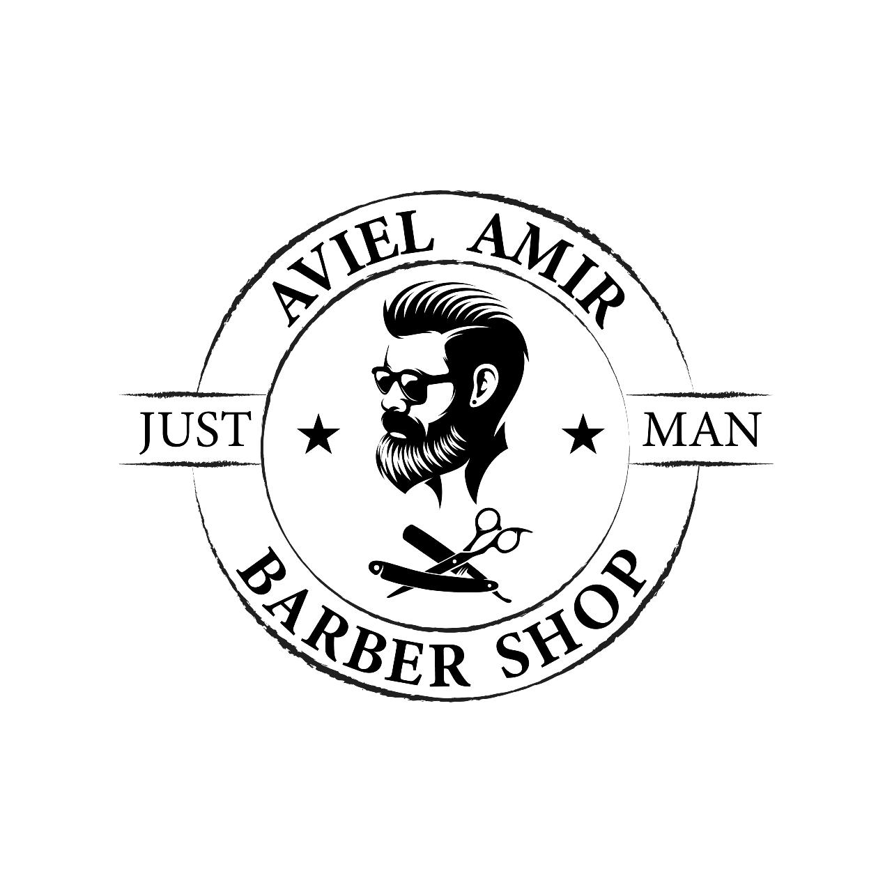 אביאל אמיר ברברשופ לוגו
