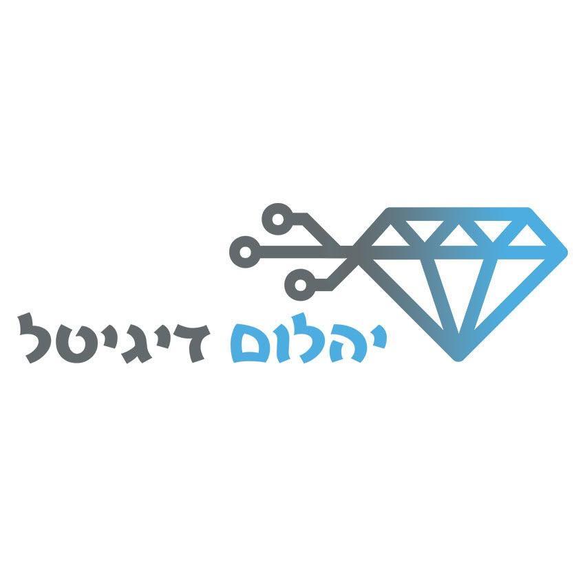 יהלום דיגיטל לוגו