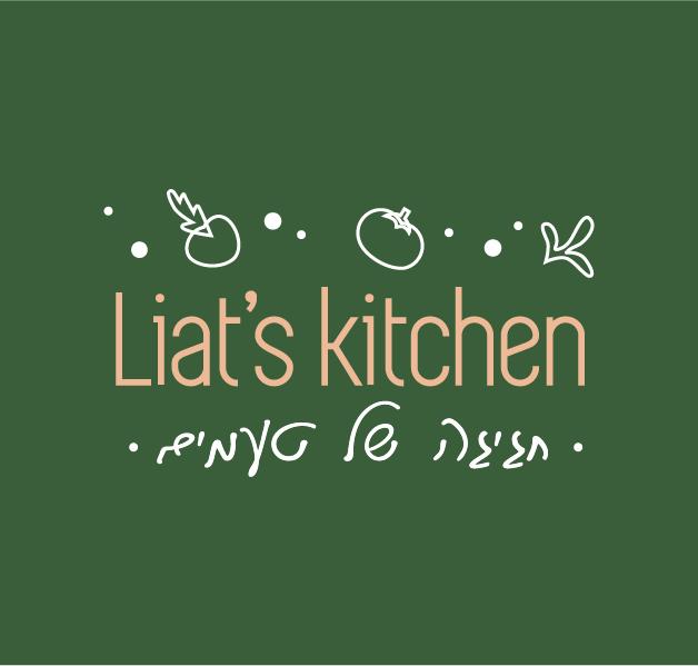 המטבח של ליאת לוגו