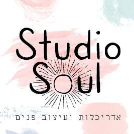 studio.SOUL לוגו