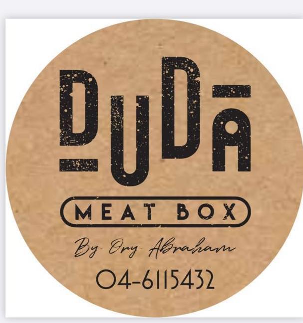 Duda Meat Box לוגו