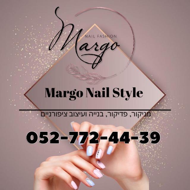Margo Nail Style לוגו