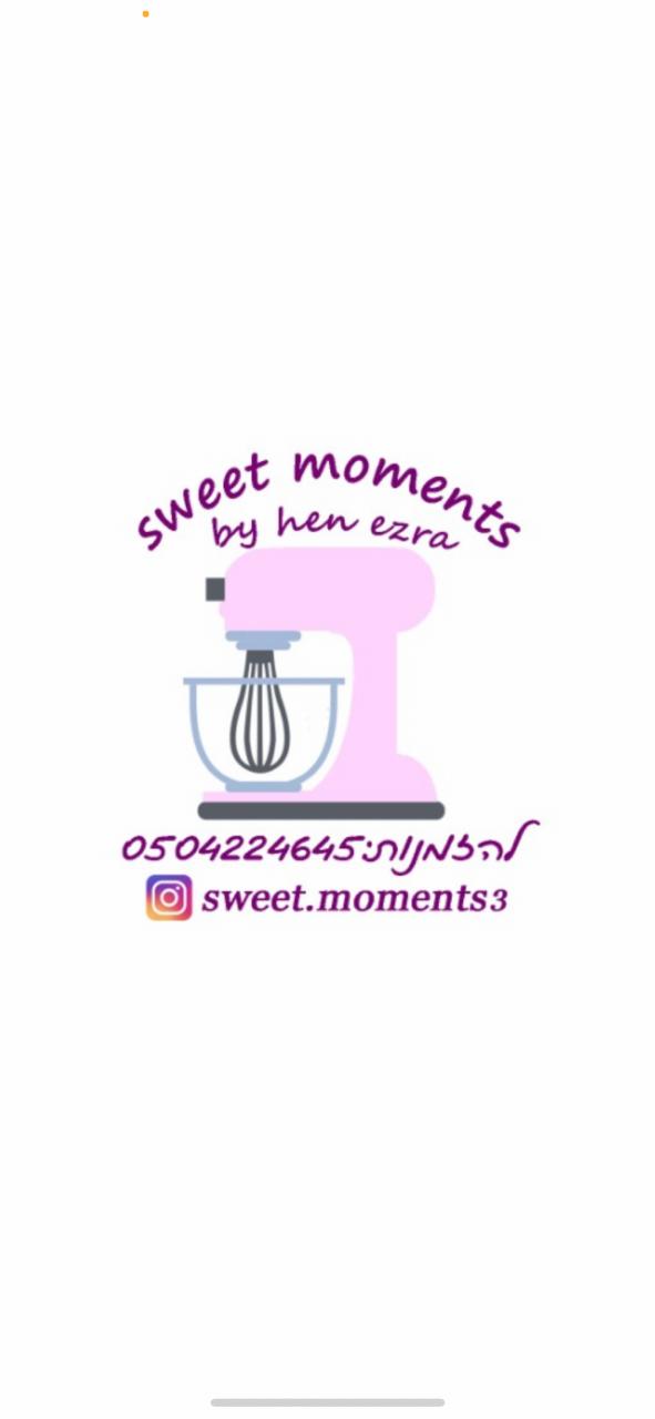 Sweet moments לוגו