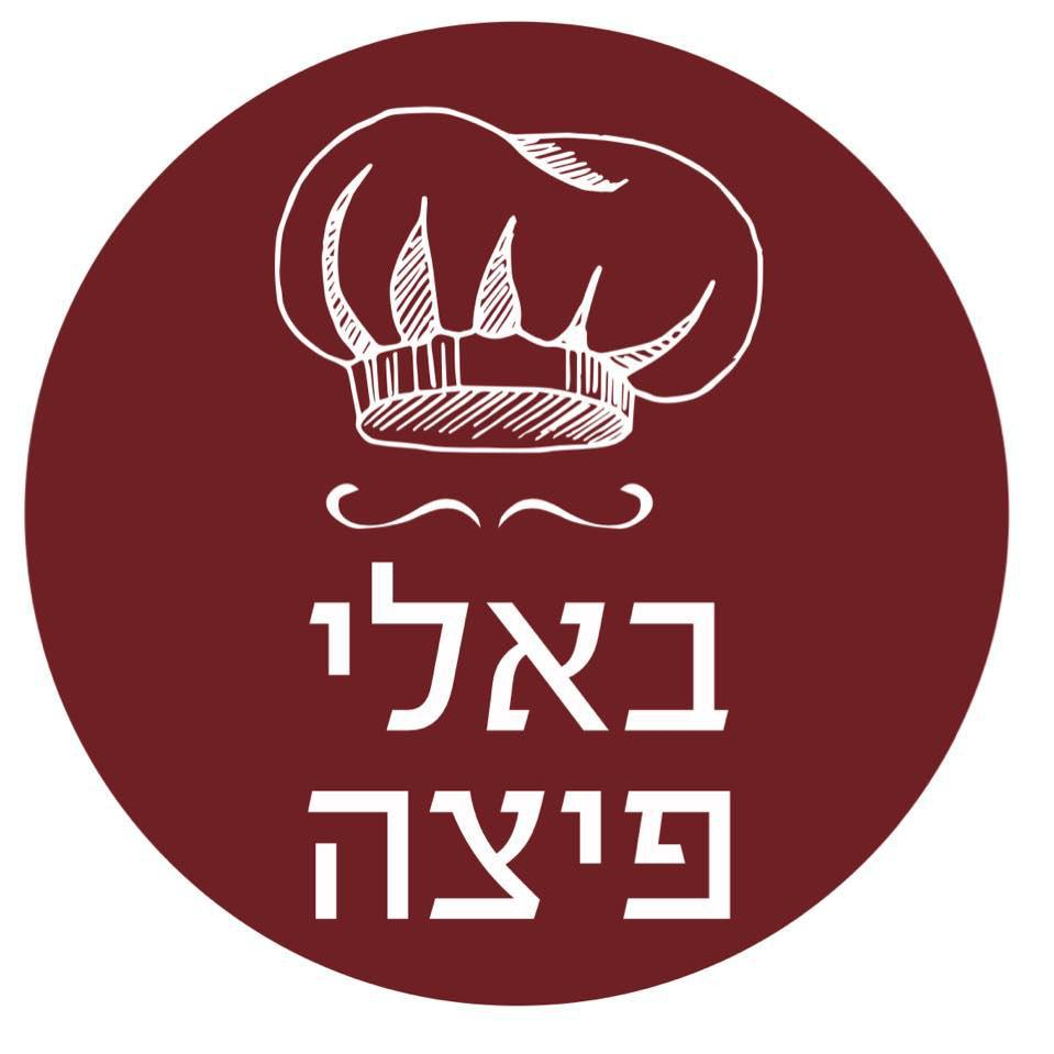 באלי פיצה לוגו