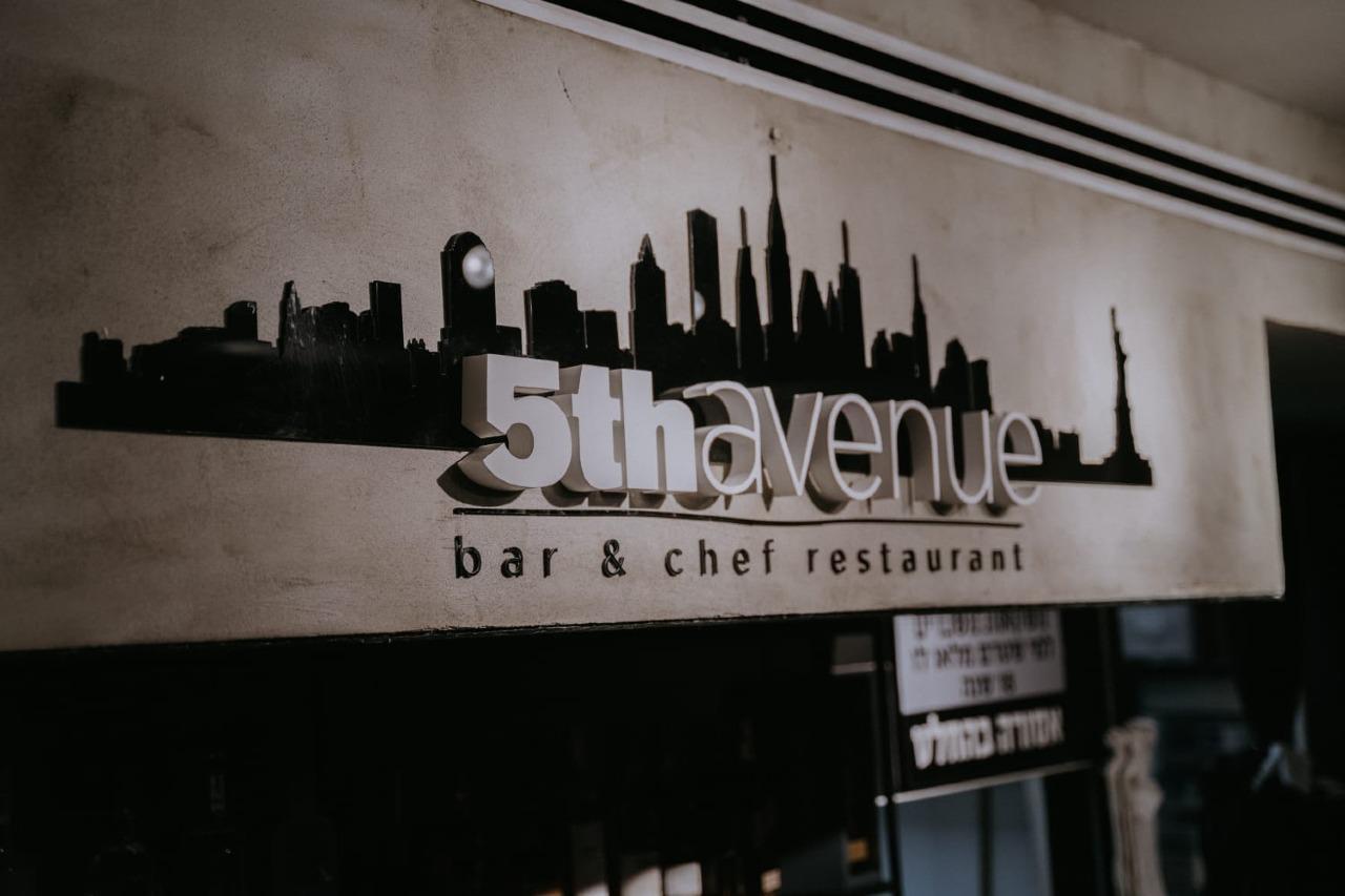 5th Avenue לוגו
