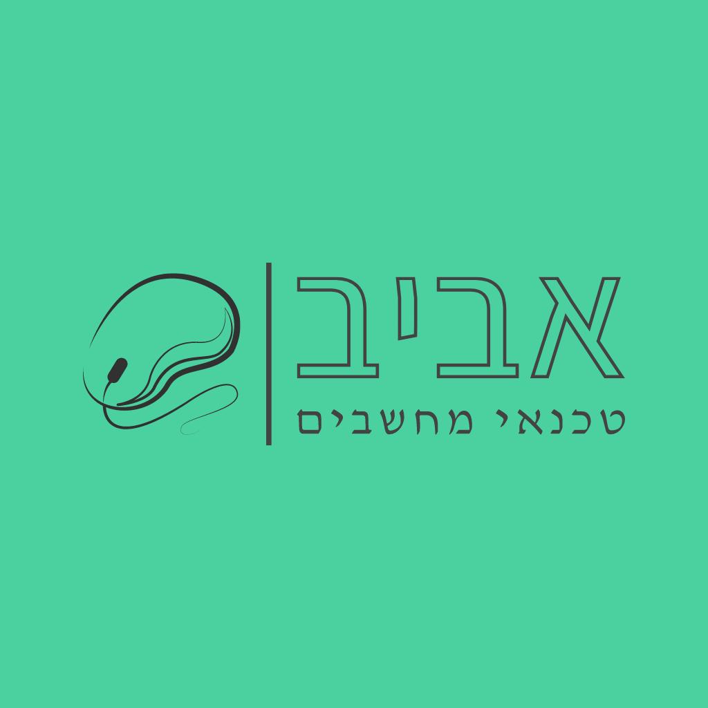 אביב  לוגו
