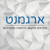 ארגמנט לוגו