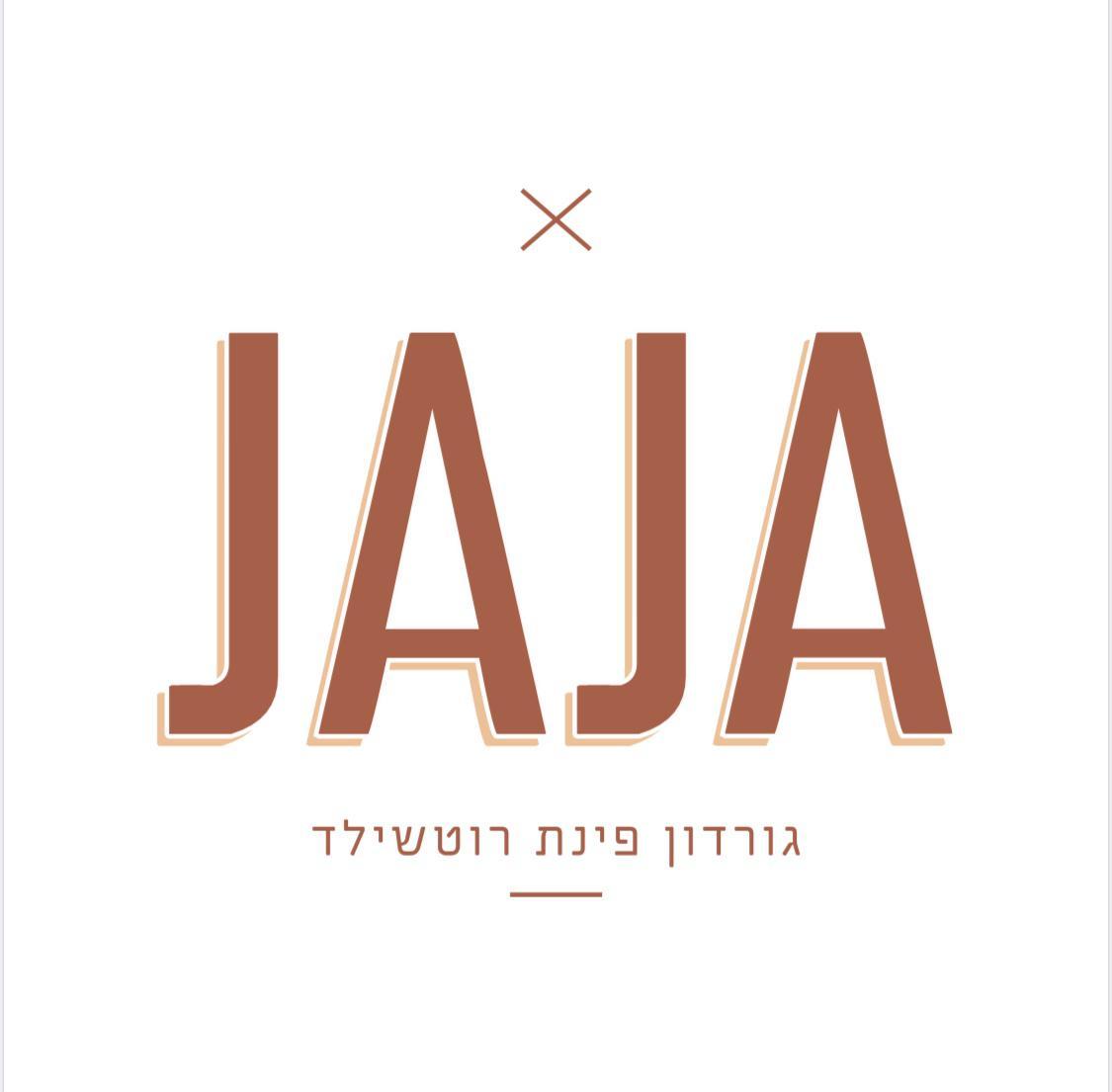 ג'הג'ה לוגו