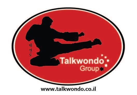 טלקוונדו לוגו