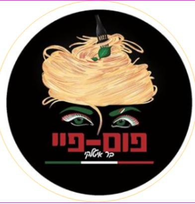 פום פיי בר איטלקי לוגו