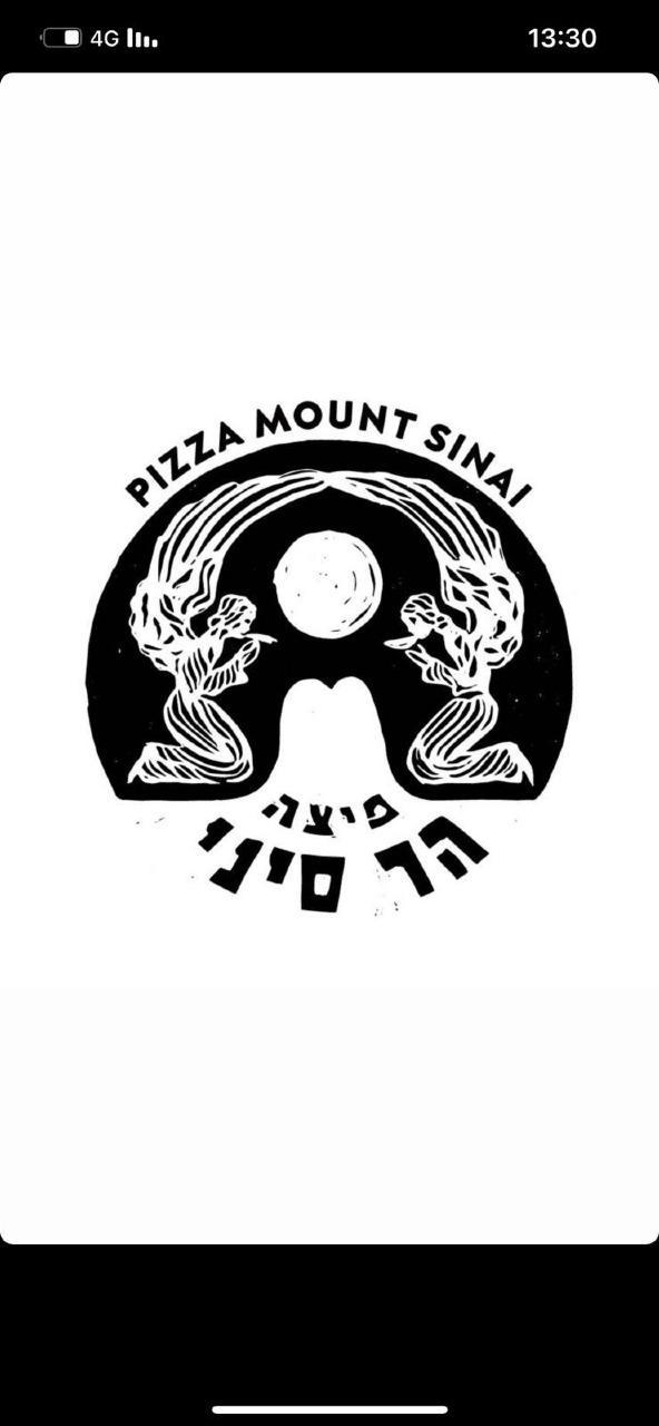 פיצה הר סיני לוגו