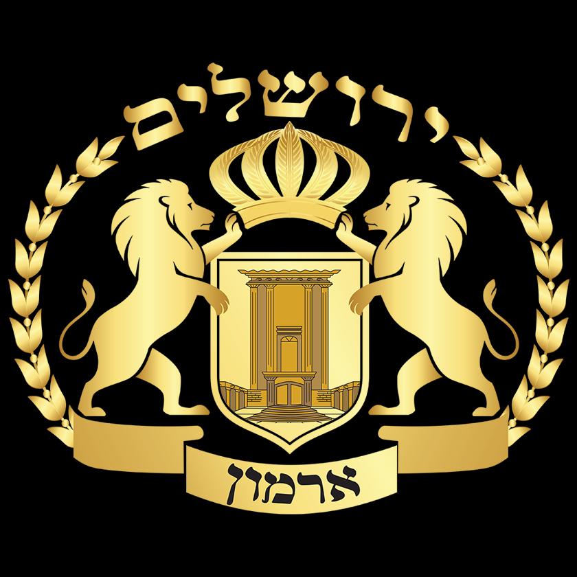 ארמון ירושלים לוגו