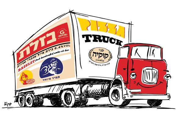 פיצה טראק קוקיה לוגו