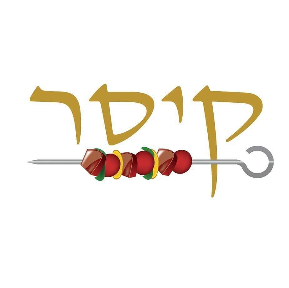 קיסר לוגו