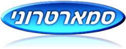 סמארטרוני לוגו