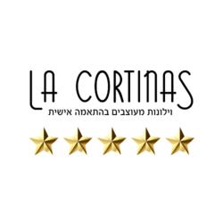 וילונות לה קורטינס לוגו
