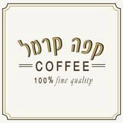 קפה קרמל לוגו
